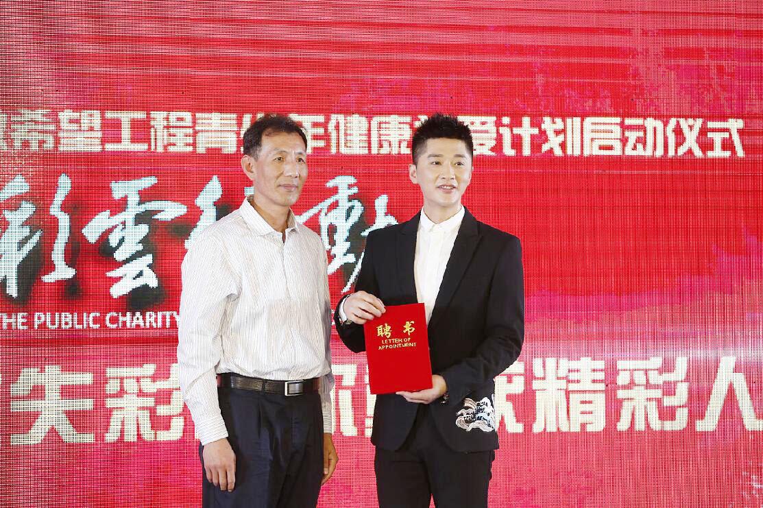 """安徽省省级白癜风专项公益项目""""彩云行动""""启动"""